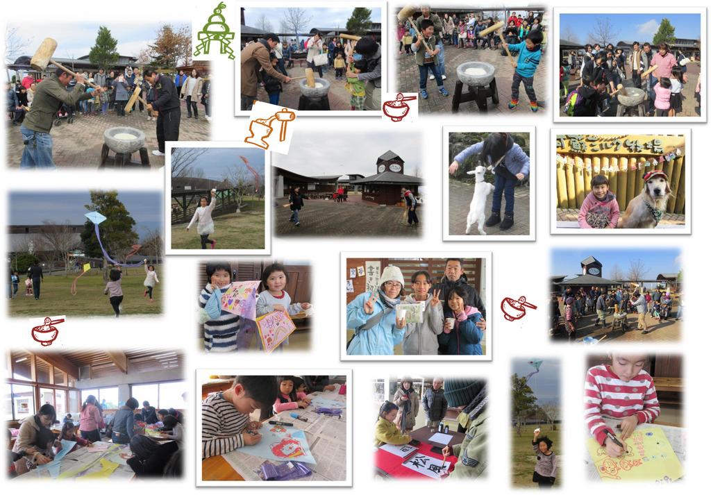 2・3・4日のお正月イベントではお天気にも恵まれ、お外では餅つき・凧づくり・羽根突きやコマ回しなどで盛り上がってましたよ~(*^_^*)
