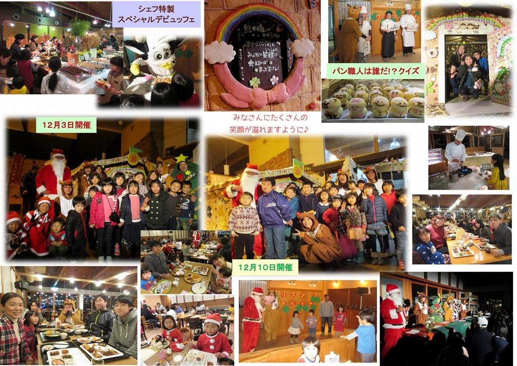 2016年12月3・10日開催風景です☆(画像はクリックで拡大出来ます。)
