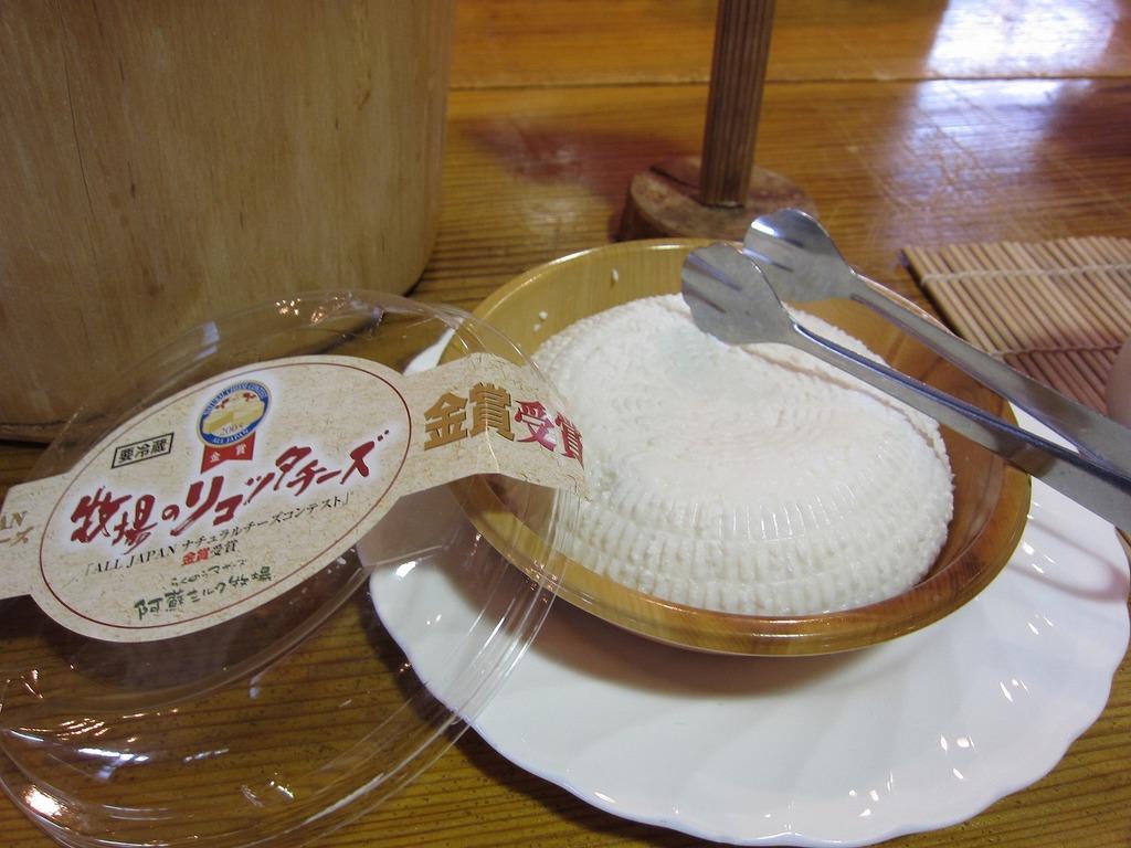金賞受賞のアノ!『リコッタチーズ』も☆