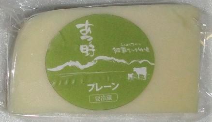 牧場の糧(ゴーダチーズタイプ)