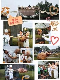 牛の丸焼き☆at結婚パーティ!