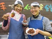 2月のおすすめ★『生チョコ』づくり体験開催中♪