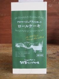 2018年 ミルク市場の商品紹介
