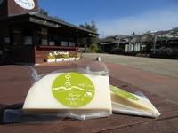 2019牧場のチーズが受賞しました★