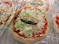 2020年 オンラインショップ『まきばピザ』販売再開