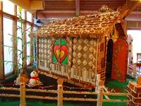2009 タウン情報誌 クマモトさん(12月号)で、『お菓子の家』ご紹介頂きました☆