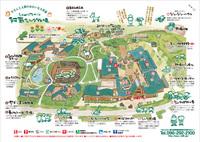 阿蘇ミルク牧場の園内マップ&交通マップ