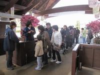 2010 本日『感謝祭』が、開催されました☆