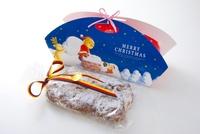 2010『シュトーレン』ドイツのクリスマスケーキ限定発売開始☆