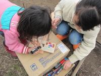 会員さまイベント☆『2011じゃがいもの植え付け体験』が開催されました☆