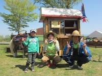 ダービー祭り2011前半戦(4月29日~5月1日)☆