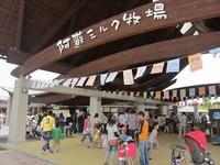 ダービー祭り2011後半戦(5月3日~5月5日)☆