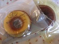 2011年 牧場のパン工房にて、新商品登場☆