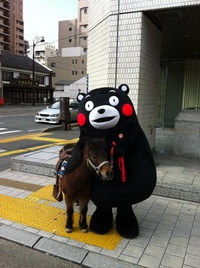 2011『くまモン』くんと、『あおい』ちゃん☆ツーショット☆