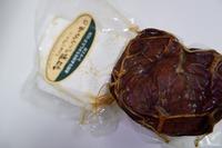 焼き牛(やきうし)