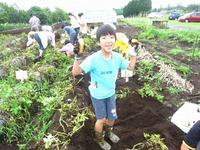 2012年 会員イベント『新じゃが収穫』☆