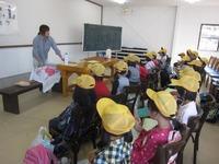 ☆まきば教室☆牧場は、子どもたちで賑わう季節です♪