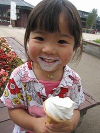 第3回『いい顔でソフトクリーム食べました選手権』開催中☆