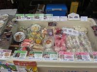 2013『コスモスと大収穫祭&チーズ祭り』お知らせ☆チーズ