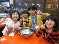 2013 『子どもだけのチーズつくり隊』開催しました★パート2