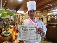 祝★西日本地区の料理コンクールで入賞しました。